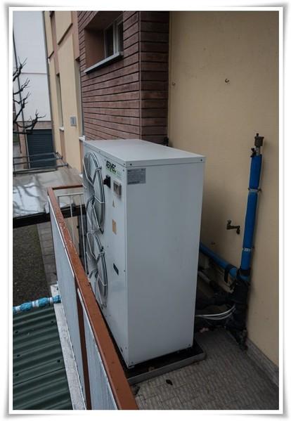 Progettazzione e montaggio impianti a pompa di calore per for Impianto di riscaldamento con pompa di calore
